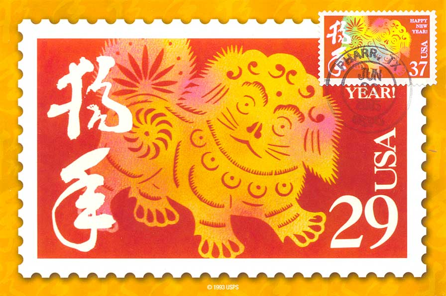 the designs in the usps chinese new year 1992 2004 stamps issue are based on intricate paper cut designs for the twelve animals associated with the chinese - Chinese New Year 1992