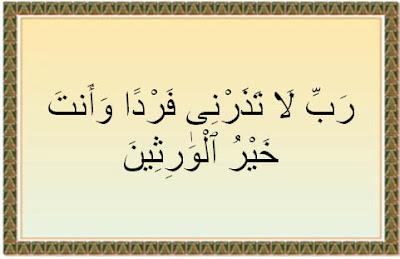 doa minta jodoh di bulan ramadhan