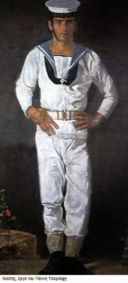 Γιάννης Τσαρούχης ο Μαρουσιώτης