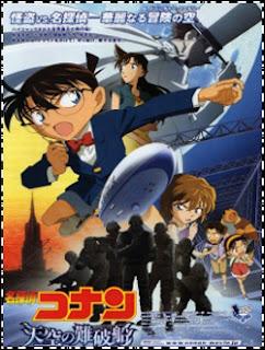 ���� ����� ( 15 ) ������ ( �����   Conan ) ������   ���������