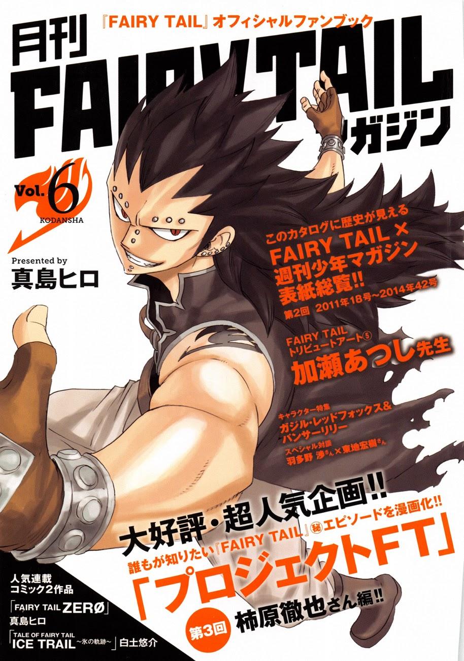 Fairy Tail Zero 06 Mangá Português