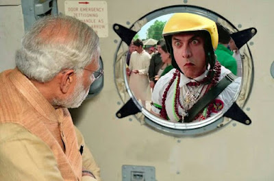 Twitter went berserk after Press Information Bureau admitted that it had doctored the photo of Modi flying over Chennai.  The original photo tweeted by Modi himself showed the PM staring out of the plane window, which did not reveal much.