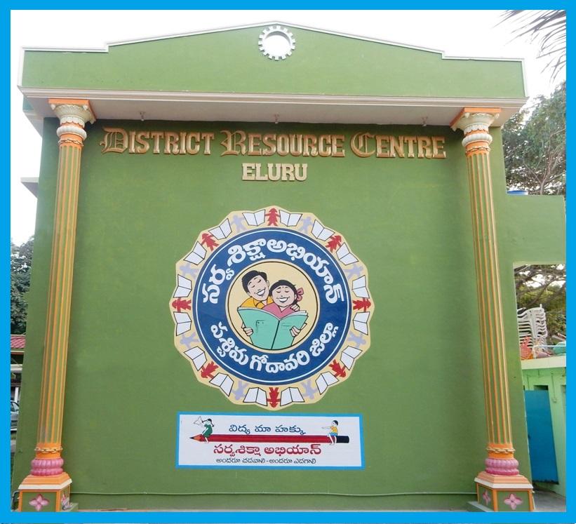 District Resource Centre, Eluru. W.G.Dt.