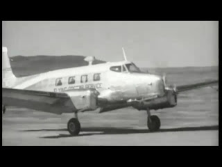 Royal Flying Doctor Service of  Australia aircraft landing in 1952