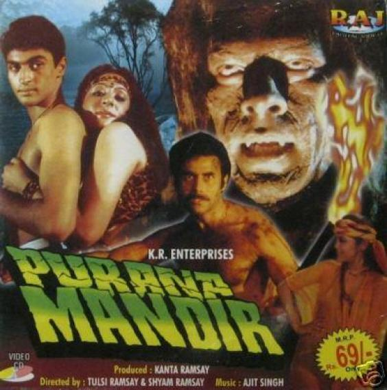 adults hindi in Horror movies