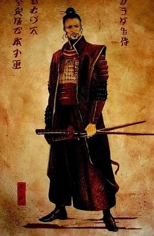Bushido codigo del samurai