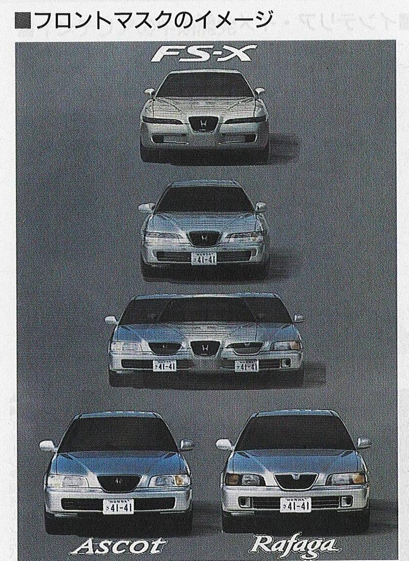 Honda, silnik, pięć cylindrów, R5, straight 5, G20A, G25A, 5-cylinder, engine, JDM, Ascot, Rafaga, ホンダ, 日本車