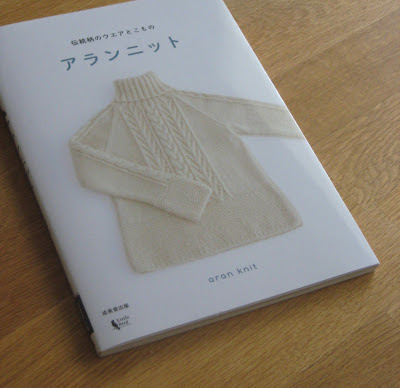 Aran Socks from Monica Knits ~ The Loopy Ewe