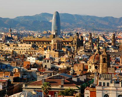 Buscar Hoteles en Barcelona - España