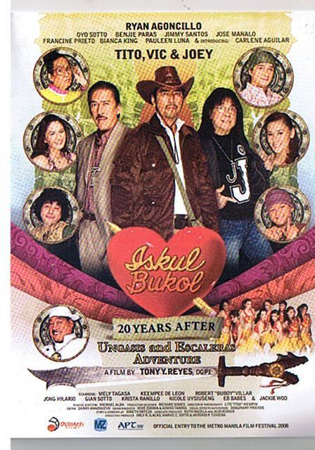 watch filipino bold movies pinoy tagalog Iskul bukol 20 years after