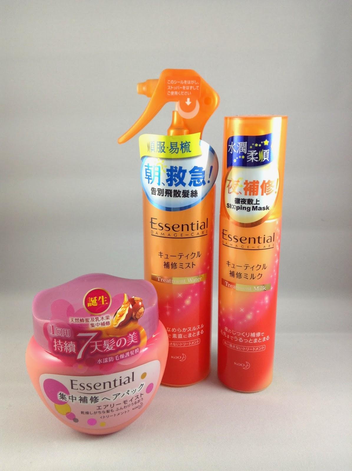 >>早晚每週自家護髮*日本 Essential 水漾防毛燥護髮膜﹠瞬滑抗熱美髮水﹠保濕修護乳霜