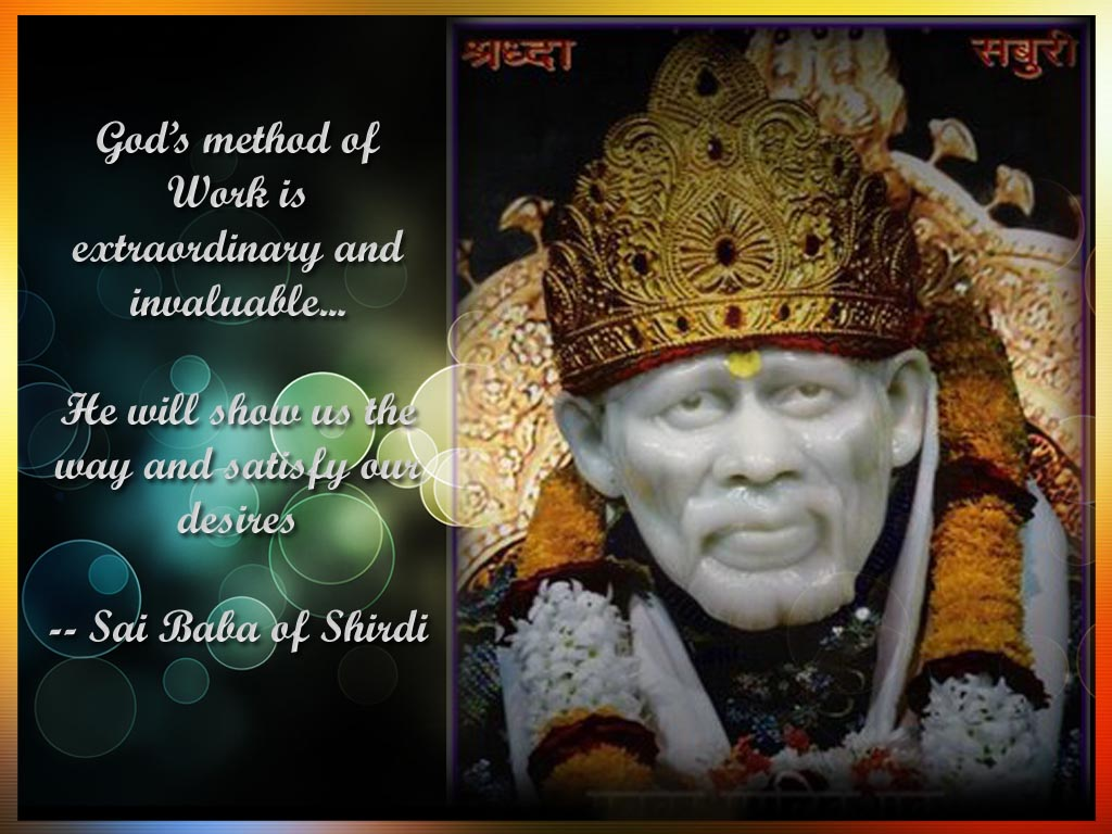 A Couple of Sai Baba Experiences - Part 652