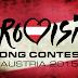 Eurovision 2015: Η μεγάλη πρωτοτυπία της Αυστρίας και ο ρόλος της Conchita