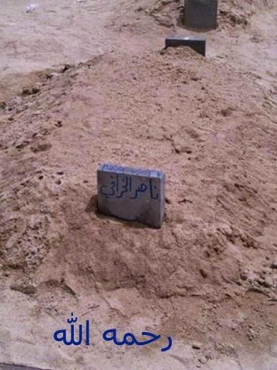 Kuburan Nasir Al-Kharafi