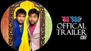 Watch Ya Ya Full Movie Online For Free,ya ya full movie watch online,official theatrical trailor,teaser