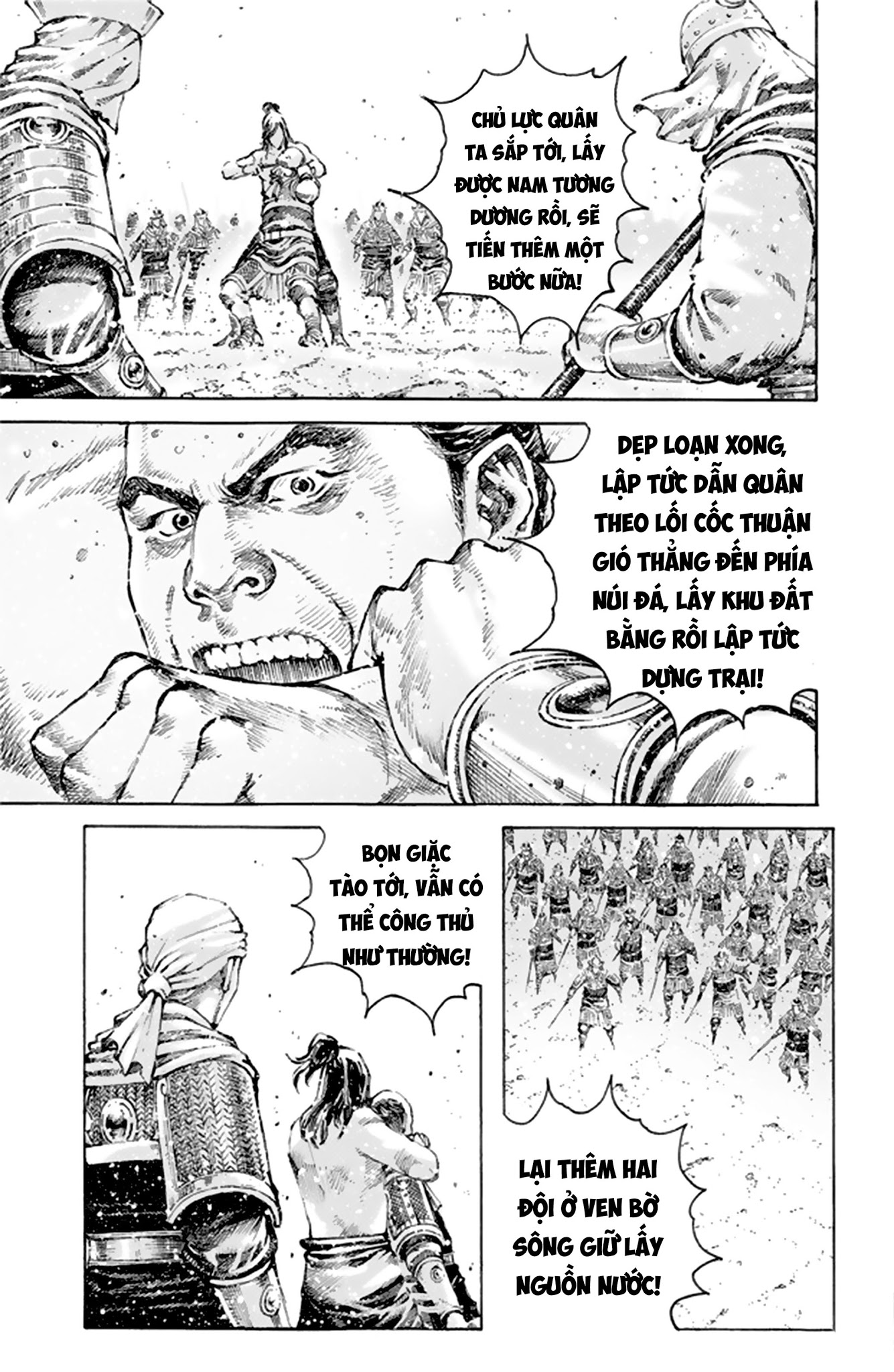 Hỏa Phụng Liêu Nguyên Chap 492 - Trang 5