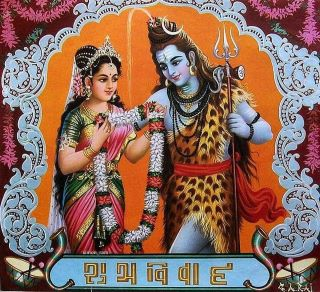 Bhagvan Shiv Parvati Shaadi Photos for free download