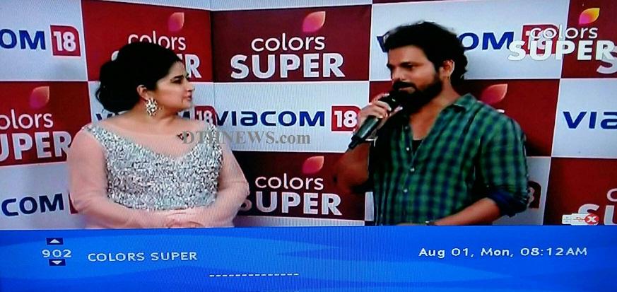 Colors Kannada HD - HYFYTV