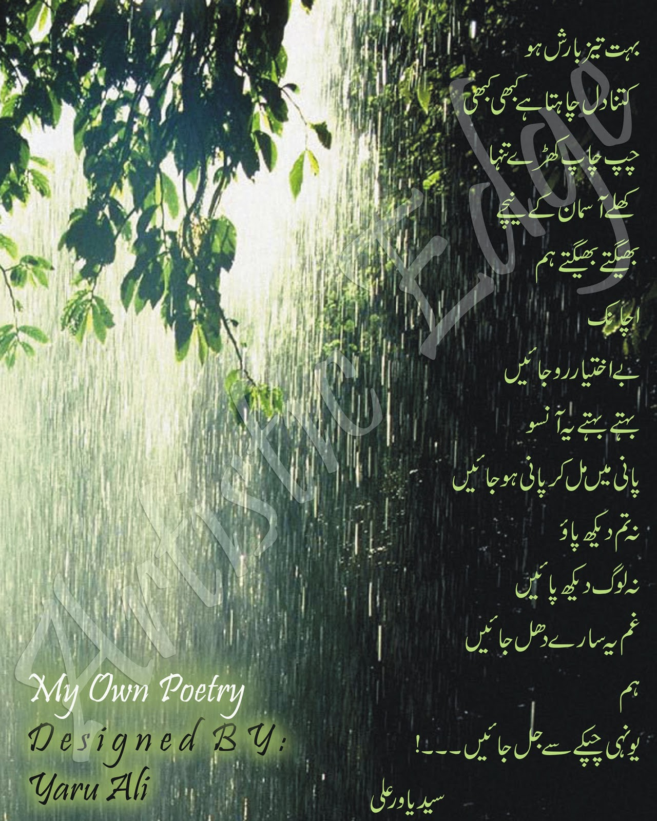 nature in the poem rain and two other poems by langston hughes How to write a poem lyrics  top 100 famous short poems - all-time best short poems  langston hughes: 14 in the twilight rain: matsuo basho.