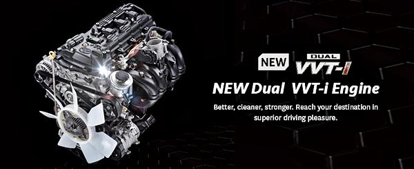 Kelebihan Mesin Bensin 2.7L Dual VVT-i All New Fortuner 2016