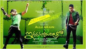 watch online free, Iddarammayilatho telugu full movie watch online