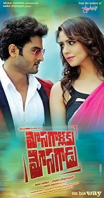 Watch Mosagallaku Mosagadu (2015) DVDScr Telugu Full Movie Watch Online Free Download