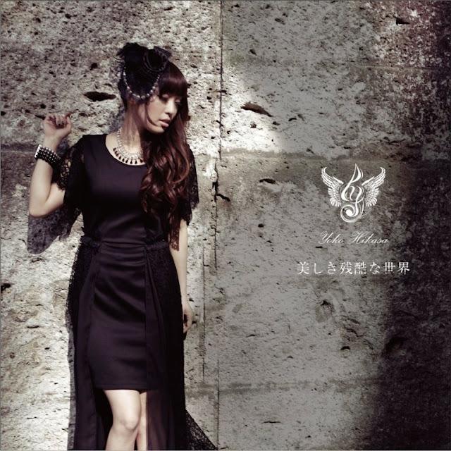 Yoko Hikasa Utsukushiki Zankoku na Sekai lyrics cover
