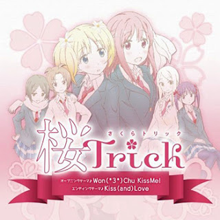 Sakura Trick OP ED Single - Won(*3*)Chu KissMe!