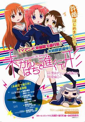 mikanpachi de shinkokei manga cross over kannagi mikakunin de shinkokei