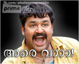 malayalam dialogues for photo comment 12