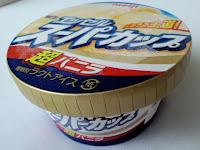 写真:バニラアイスクリーム