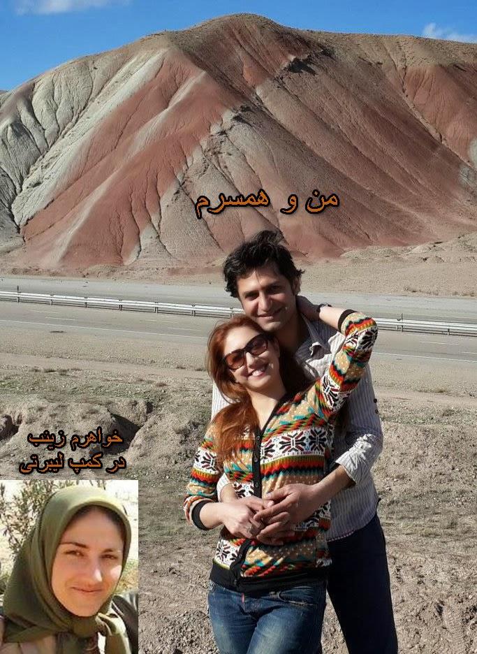 تلاشی ناموفق برای دیدار خواهرم زینب در بغداد