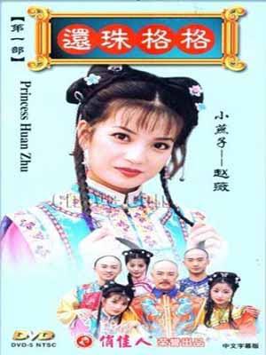 Hoàn Châu Cách Cách Phần 1 1997 - Princess Returning Pearl I 1997