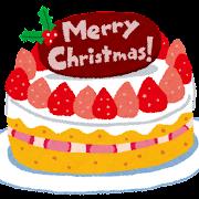 クリスマスケーキのイラスト「苺のケーキ」