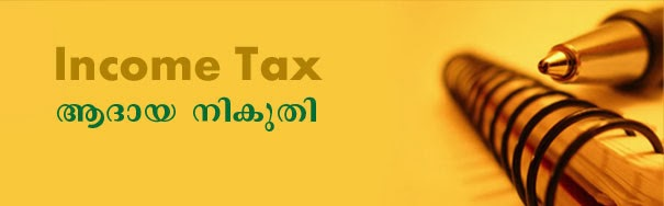 http://www.alrahiman.com/p/income-tax.html