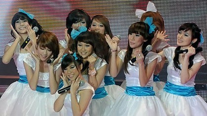 LATEST MOVIE CHERRY BELLE : LOVE IS YOU - THE MOVIE