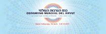 Congrés Internacional d'ARVUT (Garantia mutua)