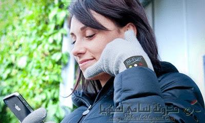 قفاز قماشي للرد على المكالمات الهاتفية عبر البلوتوث