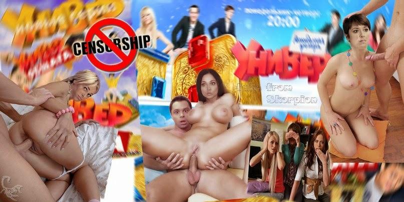 порно фото с сериала универ