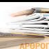 ΑΡΘΡΟ: ήρθε η ώρα για ανοιχτό ΘΕΑΤΡΟ στην Παλιά Πόλη ΚΥΠΑΡΙΣΣΙΑΣ