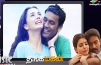 Thanga magan Songs Review   Dhanush, Anirudh, Amy Jackson   Music   Jodi Nilave, Enna Solla