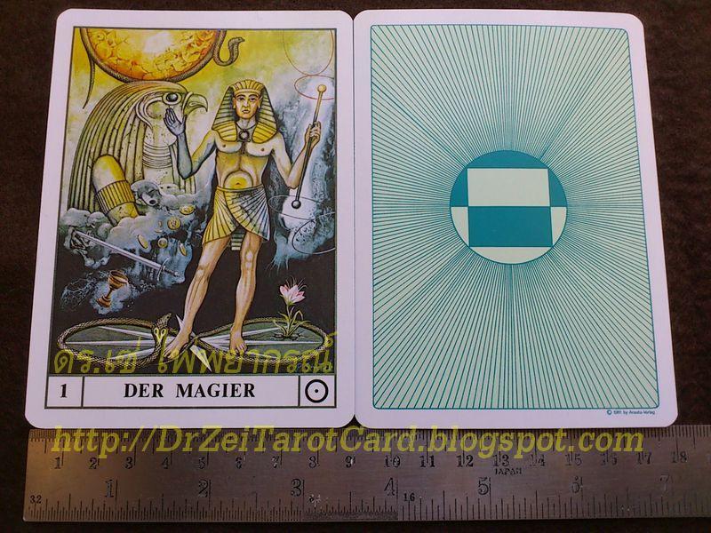 The Magician Ansata Tarot Der Magier Magus Major Card Meaning Egypt ไพ่อียิปต์ ไพ่ทาโรต์ ไพ่ยิปซีอียิปต์ หลังไพ่ ขนาดไพ่ Card Size Thoth