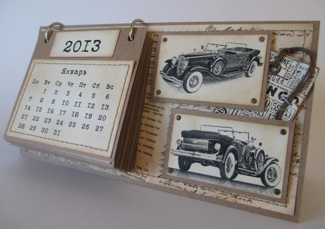 Календарь перекидной своими руками
