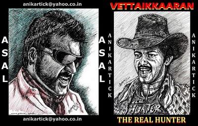 I Hate Vijay