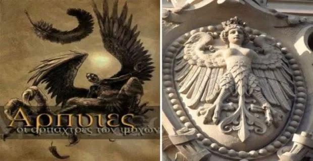 Αρπυίες: Οι αρπάχτρες των ψυχών σύµφωνα µε τους Αρχαίους Έλληνες