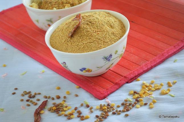 Annam Podi ~ Mixed Lentil Powder