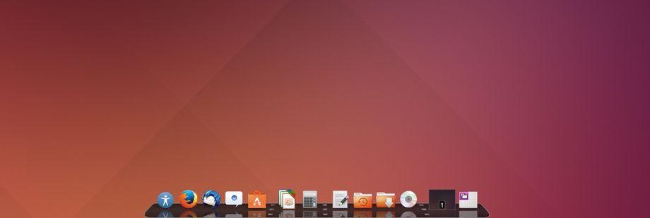 Cairo-Dock in Ubuntu