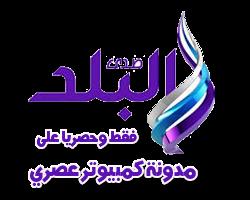 Sada Elbalad Drama Live