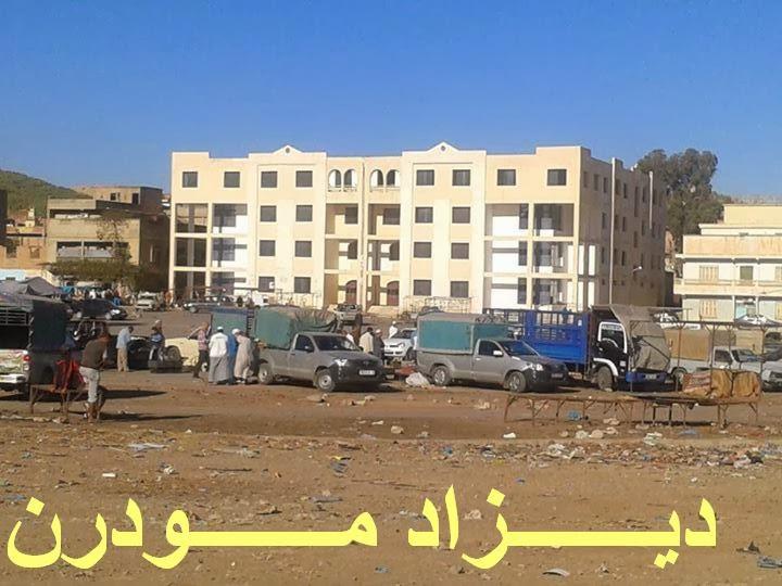 سوق بيع وشراء السيارات المستعملة بلدية عمي موسى ولاية غليزان