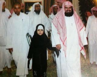 الطفلة صفاء السديسية الشيخ عبدالرحمن السديس image001.jpg